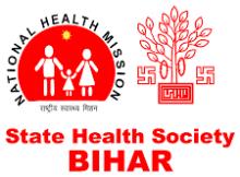 SHS Bihar Notification 2020