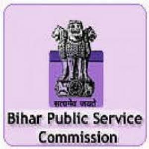 BPSC Notification