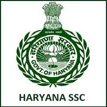 HSSC Notification