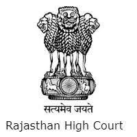 Rajasthan High Court Notification 2020 – Opening for Various Translator Posts