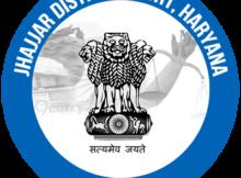 Jhajjar District Court Notification 2020