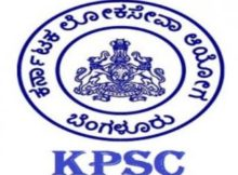 KPSC Notification 2020