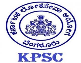 KPSC Notification 2020