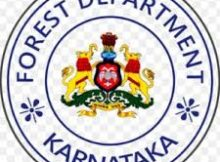 Karnataka Fores Department Notification 2020