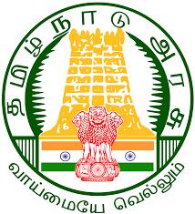 TN DRB Notification 2020