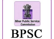 Bihar PSC Notification 2020