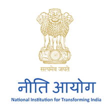 NITI Aayog Notification 2020