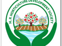 Directorate-of-Horticulture-Notification