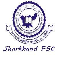 JPSC NOTIFICATION 2020 – OPENING FOR VARIOUS EXECUTIVE POSTS