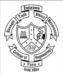 College of Engineering Pune Notification 2020