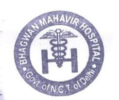 BMH Notification 2020 – Openings for 35 Senior Resident Posts