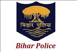 Bihar Police Notification