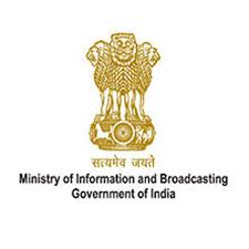 MIB Notification 2020 – Opening for 09 Regional Officer Posts