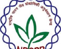 NRCPB Notification 2020