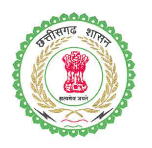 Surajpur District Notification 2020