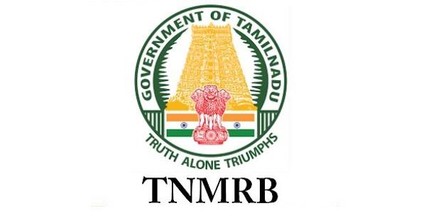 TN MRB Notification
