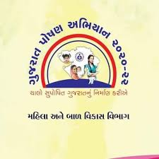 WCD Notification 2020 – Opening for Various Worker, Helper Posts