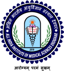 AIIMS Deoghar Notification 2020 – Openings for 04 Executive Engineer Posts