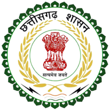 Collectorate Office Surguja Notification 2020 – Openings for 27 Assistant, Computer Teacher Posts