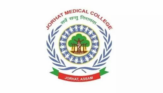 JMCH Notification 2020 – Openings for 05 Laboratory Technician, DEO Posts