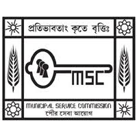 MSCWB Notification 2020 – Openings for Various Safety Officer Posts