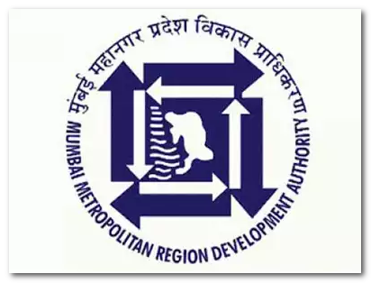 MMRDA Notification 2020 – Openings for 05 AGM, DGM Posts