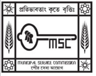 MSCWB Notification 2020 – Openings for 02 Food Safety Officer Posts