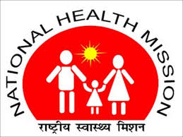 NHM Recruitment 2020