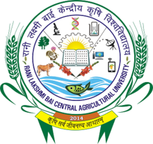RLBCAU Notification 2020 – Openings for 06 Assistant Engineer Posts