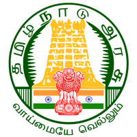 TNRD Notification