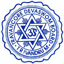 Travancore Devaswom Board Notification 2020 – Openings for 18 Office Attendant Posts