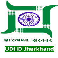 UDHD Notification 2020