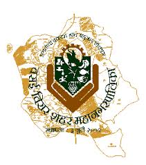 VVCMC Notification 2021 – Opening for 66 Lab Assistant Posts