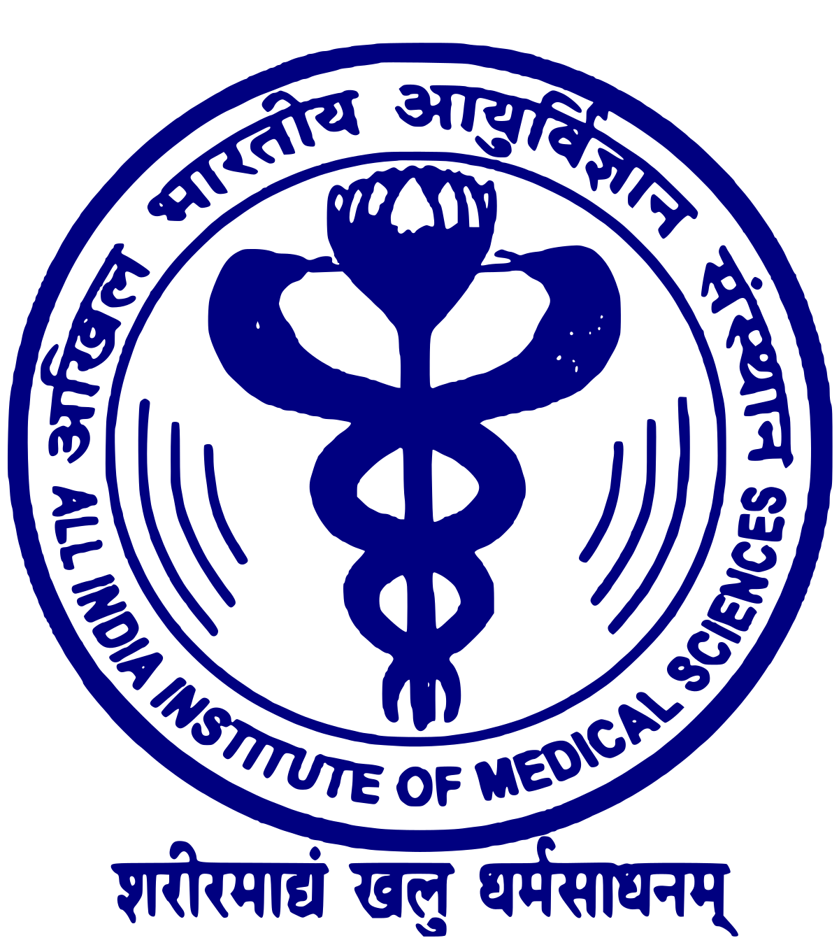AIIMS Notification 2020 – Openings for 08 Pharmacist, Nurse Posts