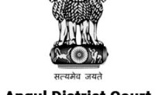 Angul District Court Notification 2020