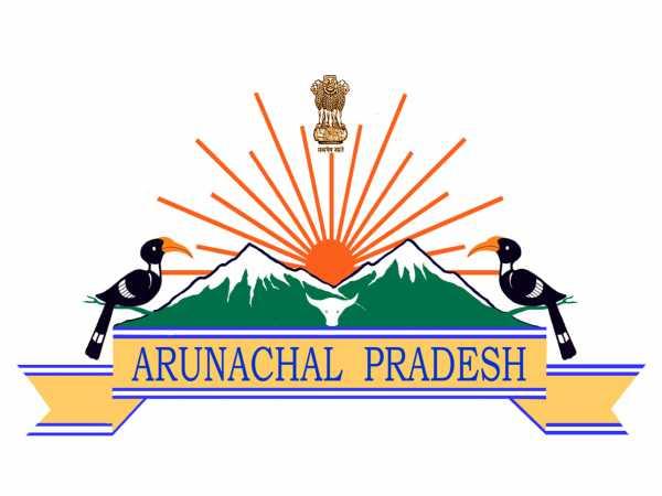 Arunachal Pradesh PSC Notification 2021 – Opening for 15 Engineer Posts