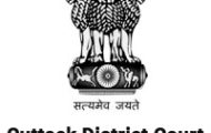 Cuttack District Court Notification 2020 – Openings For Various Clerk / Typist Posts