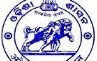 DEO Notification 2020 – Opening for Various Clerk Posts