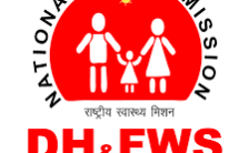 DHFWS Notification 2020