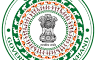 DHS Notification 2020 – Opening for 33 Lab Technician Posts