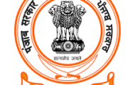 FMC Notification 2020 – Opening for 260 Computer Operator Posts
