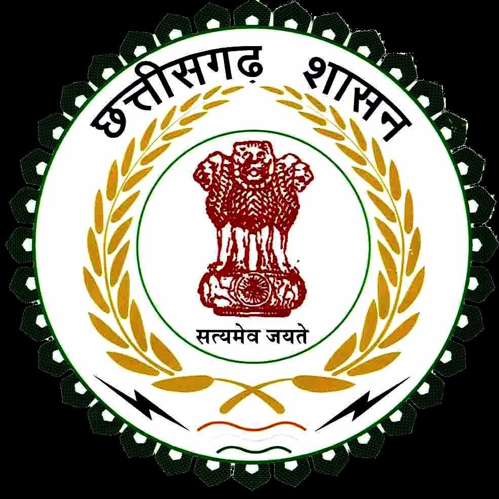 ICDS Jashpur Notification 2020 – Opening for Various Anganwadi Worker, Helper Posts