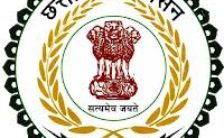 IGAU Notification 2020 – Opening for Various Peon Posts