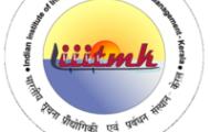 IIITM Kerala Notification 2020 – Opening for Various Engineers, Developer Posts