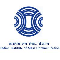 IIMC Notification 2020