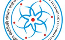 IIT Gandhinagar Notification 2020 – Openings for Software Tester Posts