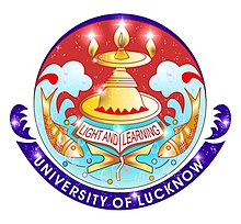 Lucknow University Notification 2021 – Opening for 36 Office Assistant Posts