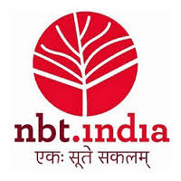 NBT Notification