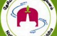 NIS Chennai Notification 2021 – Openings For 14 Yoga Expert Posts