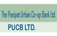 PUCB Notification 2020 – Openings For Various Clerk Posts